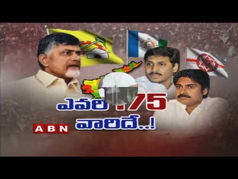 Discussion | No tie-ups, Janasena To Contest All 175 Seats In AP, Says Pawan Kalyan | Part 2