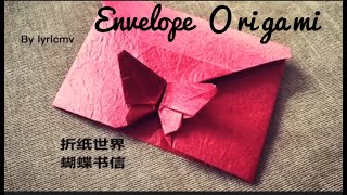 How to make envelope origami
