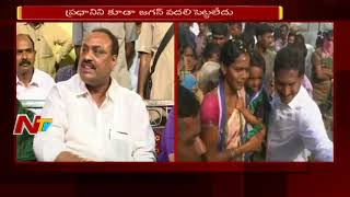 War Of Words Between TDP and YCP Over YS Jagan Mauritius Scam || NTV
