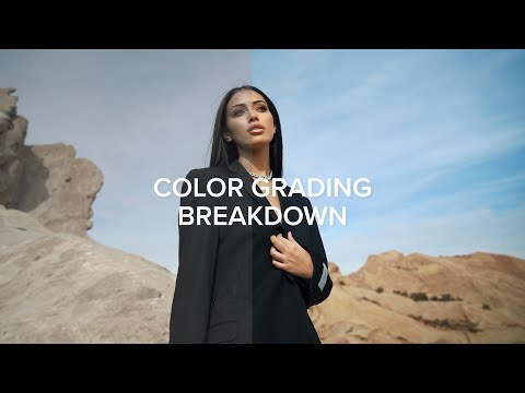 Cindy Kimberly for Boohoo | Color Grading Breakdown