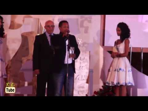 Ethiopia: Sheger FM 102.1 Leza radio program 2015 award