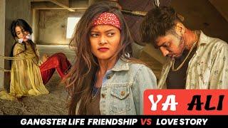 Ya-Ali-Bina-Tere-Na-Ek-Pal-Ho-Nikhil-Ft-Dhavya-Gangster-Life-Friendship-VS-Love-Story-DMC