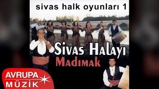 Bekir Arıs & Fikret Arıs - Sivas Halk Oyunları 1 (Full Albüm)