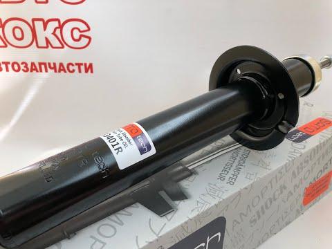 Амортизатор задний масляный ВАЗ 2108-99 2113-15 2110-12 SATO Tech 33401