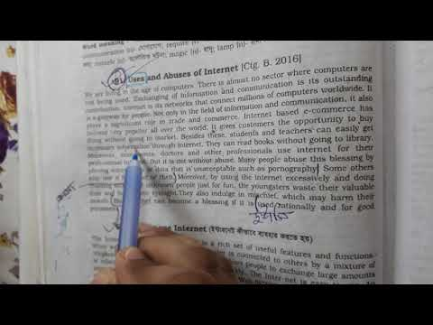 use and abuse of internet paragraph, SSC, HSC, JSC, PSC with All Accepted