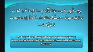 YouTube - Maye ni maye - Nusrat Fateh Ali Khan - Fabulous Presentation.flv