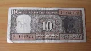 Money of the Reserve Bank of India - The 10 Rupees papermoney note