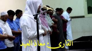 تلاوة جميلة بصوت القارئ معاذ العيد|مـرئـي|  ابداع متواصل مسجد زيد بن مخيلب حي الشفا