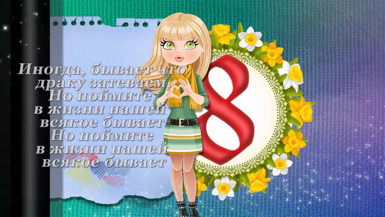 Детские поздравления с днем рождения девочке - Поздравок 72
