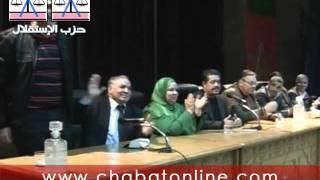 شباط يقدم مرشحي حزب الإستقلال بفاس