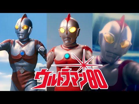 Ultraman 80 (Character Tribute) ウルトラマン80 Theme (ENG SUBS)