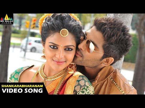 Iddarammayilatho Songs | Shankarabharanamtho Video Song | Latest Telugu Video Songs | Allu Arjun