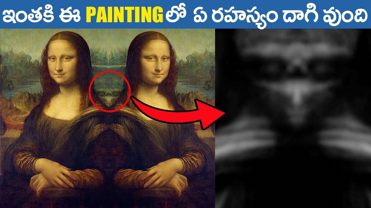 HIDDEN MYSTERIES ABOUT MONALISA   Telugu Dost