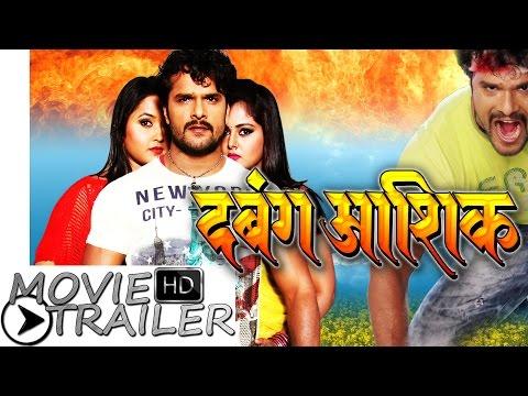 Bhojpuri Movies - Dabang Aashiq || Khesari Lal - Anjana Singh - Kajal Raghwani || Official Trailer