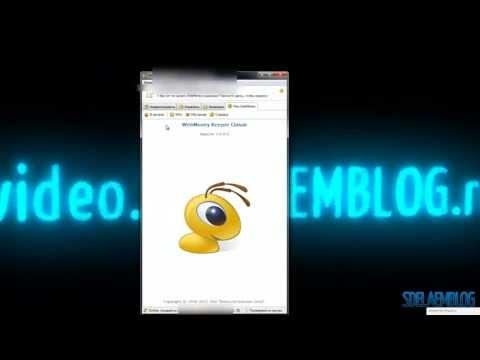 Регистрация кошелька WebMoney Keeper Classic в платежной системе WebMoney