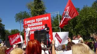 Митинг 12 августа 2018 года против повышения пенсионного возраста (против единой россии)
