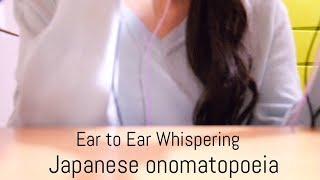 耳元で擬音語を囁く ロングバージョン!【音フェチ*ASMR】 thumbnail