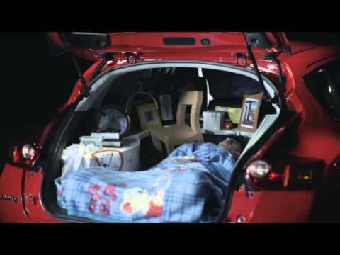 Nissan Juke นิสสัน จู๊ค - เช็คราคา