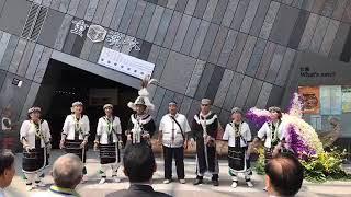 20170818 「重見建現 漢本」發掘階段成果特展 開幕記者會影片縮圖