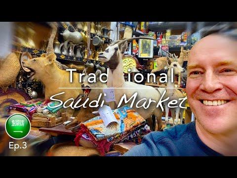 Saudi Arabia Market: Great Souvenir Shopping - Souq Al-Zal, Riyadh 2020 - أجنبي في السعودية