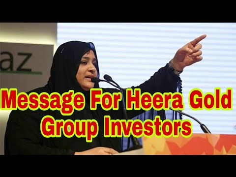 Special Video For Heera Gold Group Investors - Nowhera Shaikh  Latest Video