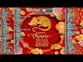 新年快樂 2K20 || Happy Chinese New Year Song 2020 || Gong Xi Fat Cai - 祝你新的一年身体健康、家庭幸福