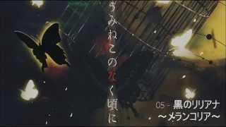 うみねこ のなく頃に umineko no naku koro ni   志方あきこ shikata akiko