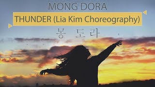 Imagine Dragons - Thunder (Choreo by Lia Kim) (Cover by Dora)