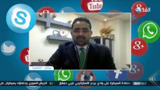 ae01e72311c8c Download Video Audio Search for موقع طبي