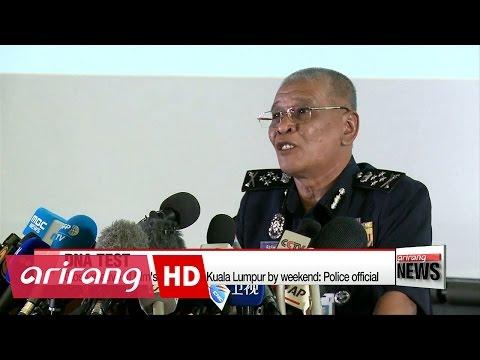 Police announce deadly VX nerve agent found on Kim Jong-nam's body
