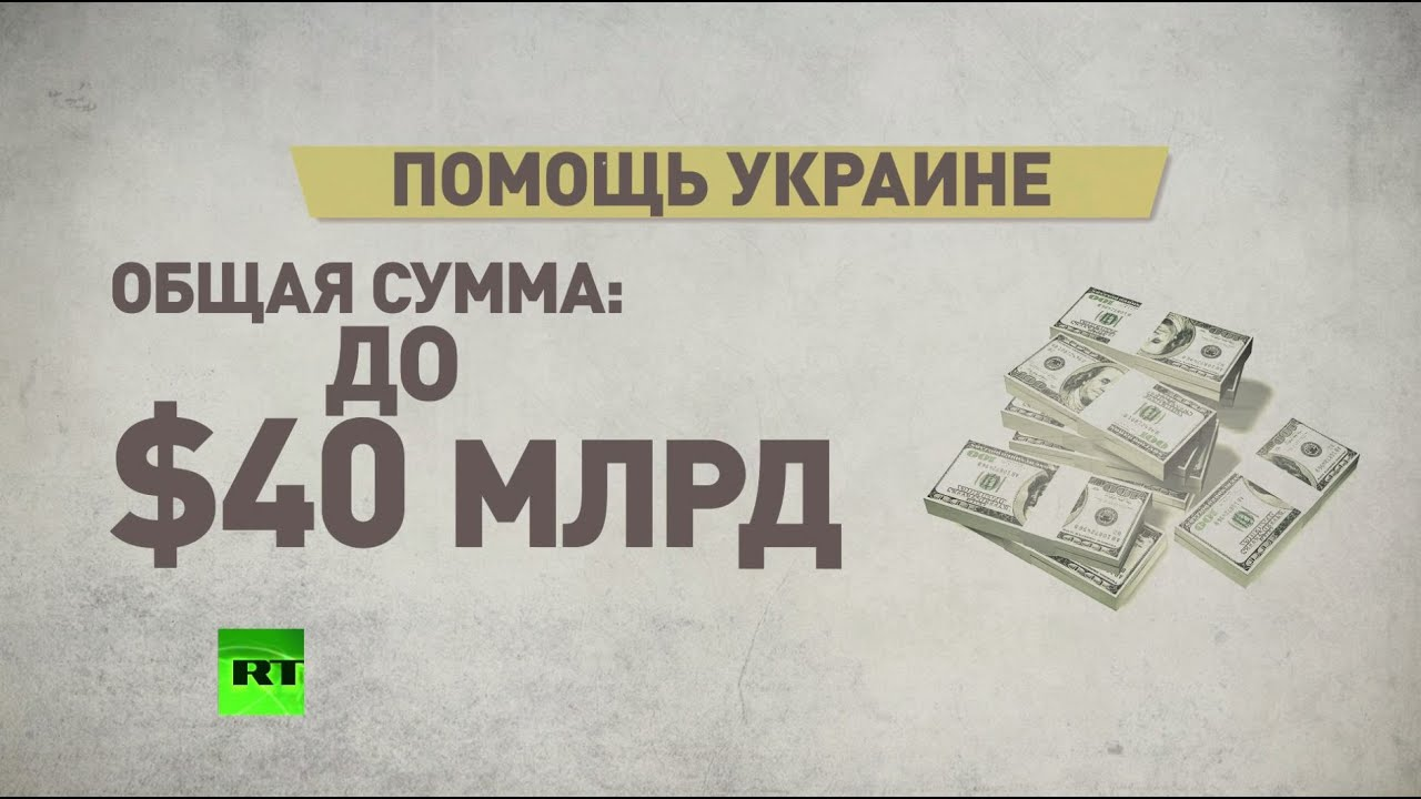 Получить кредит украина енакиево