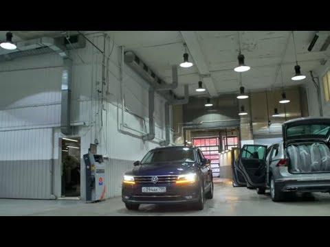 Техническое обслуживание Volkswagen Tiguan у официального дилера