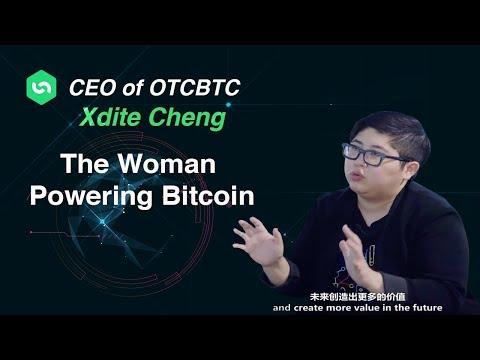 Blockchain Documentary: The Women Powering Bitcoin - Xdite Cheng