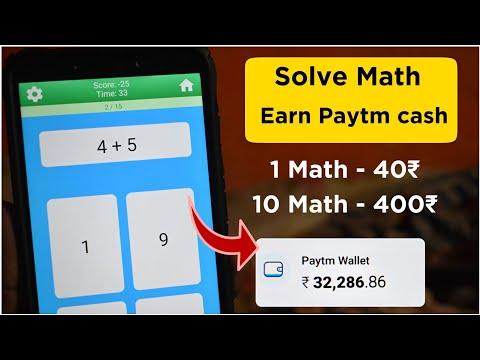 Simple Maths தெரிந்தால் பணம் சம்பாதிக்கலாம்🔥    Earn paytm cash in Tamil.