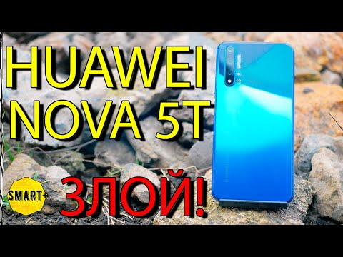 Huawei Nova 5T ПОЧТИ флагман с IPS экраном. Рвёт многих! Обзор