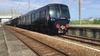 相模鉄道20000系の甲種輸送が南岩国駅にやってきた!