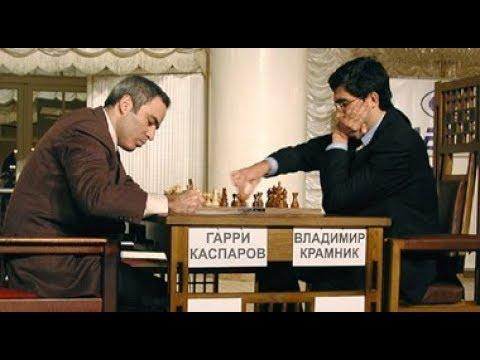 Шахматная классика. Каспаров - Крамник и берлинский эндшпиль