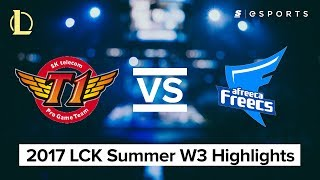 HIGHLIGHTS: SK Telecom vs Afreeca Freecs (2017 LCK Summer)