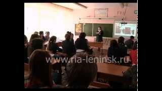 видео Историческое краеведение