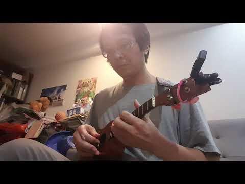 My Way/ukulele Cover