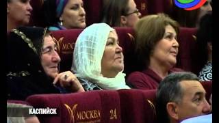Премьера фильма «Расул Гамзатов. Мой Дагестан. Исповедь». Подробности