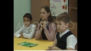 В Красноярских школах педагоги используют необычные методы преподавания