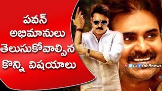 Every Pawan Kalyan Fan Must Watch This Video | Pawan Kalyan Multi Talented Person In Movies