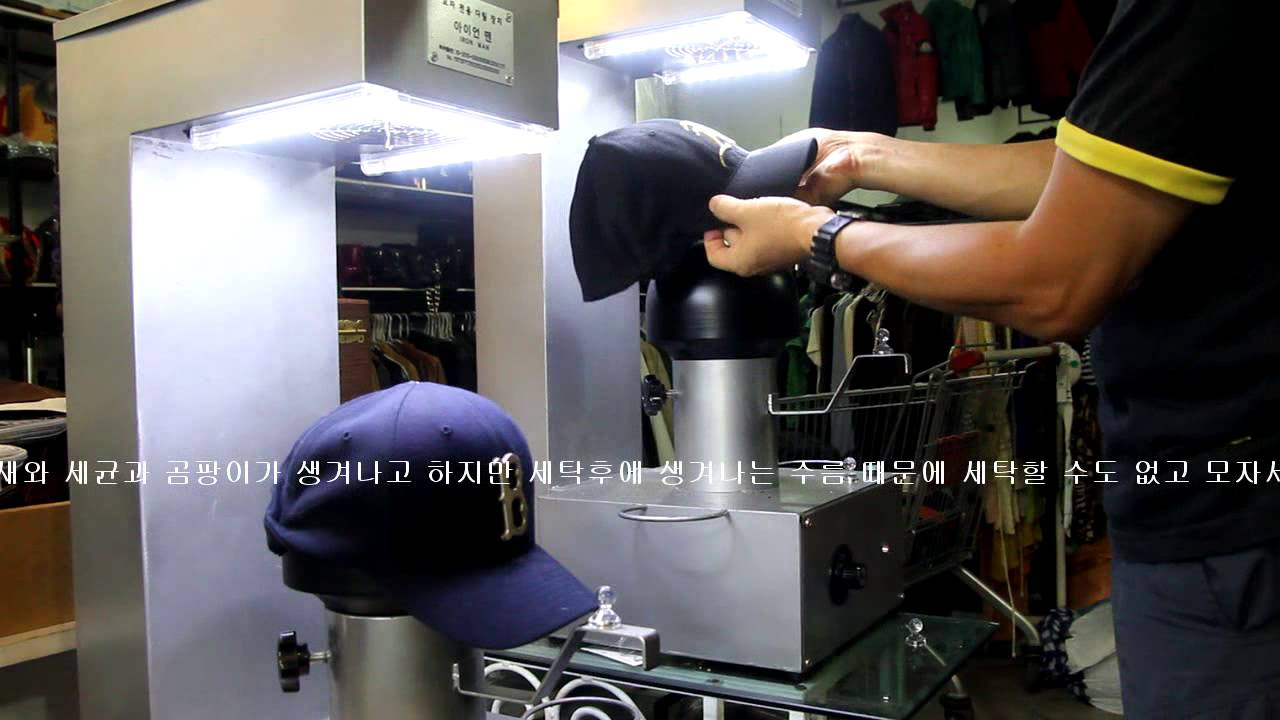 Cap ironing machines. snapback Fitted Hat Restoration.spray for newera   snapback hat owner. - YouTube 5e73d03b24e