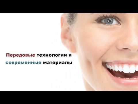 Зубное протезирование — цена на полное и современное