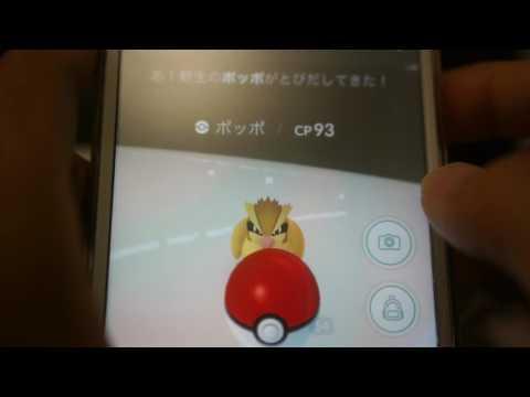 バーチャル ゆりかもめ・東京 195 ポケモンGOーPokemon GO 023 Virtual Yurikamome Tokyo - cheritube