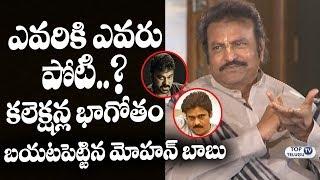 Gambar cover Mohan Babu about Tollywood No 1 and Telugu Movie Collections | Gayatri Interview | Anasuya