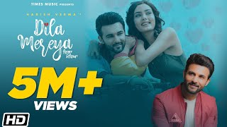 Dila Mereya By Harish Verma HD.mp4