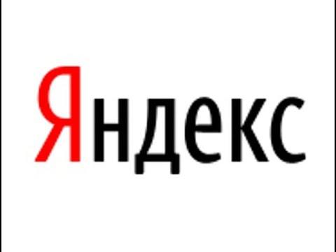 Как сделать Яндекс.Браузер браузером по умолчанию?
