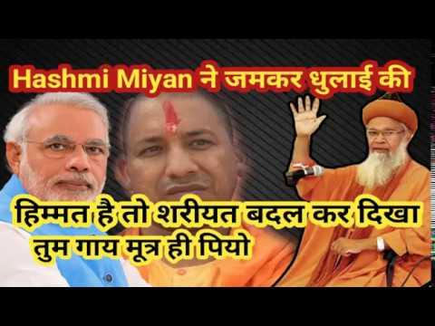 Sayyed Hashmi Miya Reply to Modi and Yogi on Triple Talaq